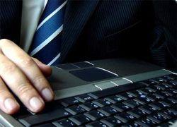 Intel придумала защиту от кражи ноутбуков