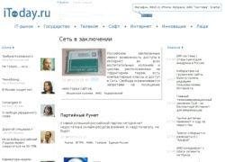 itoday.ru - новая онлайн газета об IT и Интернет