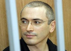 Суд начал рассмотрение прошения Ходорковского