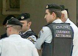 Пойман самый разыскиваемый преступник Греции