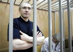 В Чите показана видеозапись нарушения Ходорковским режима