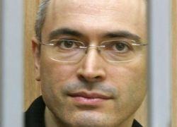 Судья отказался допрашивать бывших сокамерников Ходорковского