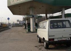 Авторынок готовится к гигантским ценам на нефть