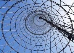 В Москве решили спасать Шуховскую башню