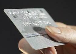 Банкам России запретят рассылку кредитных карт?