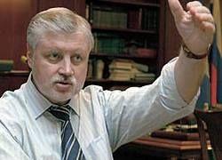 Сергей Миронов оплодотворил мышь