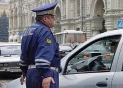 Штрафстоянки появятся в центре Москвы