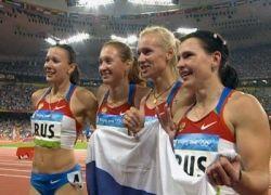 Россиянки завоевали золото в эстафетe