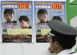 В Японии разыскивают вора, похищающего прах умерших