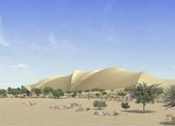 В Катаре построят музей в форме дюны