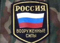 Доверие россиян к армии выросло в три раза