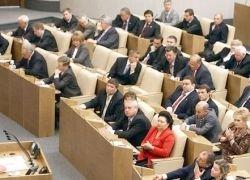 Решения о независимости Южной Осетии и Абхазии откладывается
