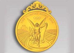 У России могут отобрать золото