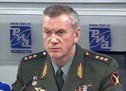 Генштаб РФ заявил о 2100 погибших мирных граждан в Южной Осетии