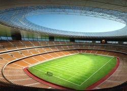 Самые большие спортивные стадионы мира