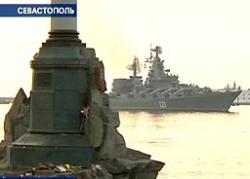 Флагманский крейсер Черноморского флота вернулся в Севастополь