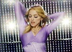 Мадонна начала новое мировое турне