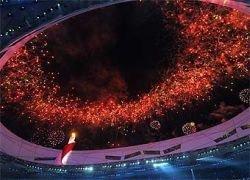 В Пекине идет церемония закрытия Олимпиады-2008