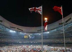 Летние Олимпийские игры-2008 года закрыты