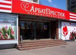 """Кредитор \""""Арбат Престижа\"""" предъявил к нему иск на 1,59 млрд рублей"""