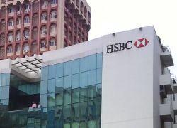 Проведены обыски у юристов фонда и банка HSBC