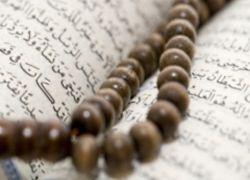 Что мы знаем о мусульманском праве?