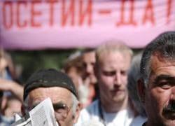 Госдума просит признать независимость Абхазии и Южной Осетии