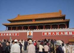 Что будет с Китаем через 50 лет?