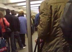 Из московского метро начали исчезать очереди