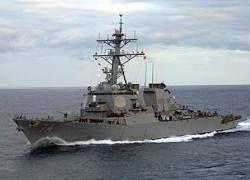 В грузинский порт Поти направился американский эсминец