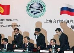 Страны ШОС готовят заявление по Южной Осетии