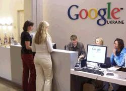 Google перестанет кормить сотрудников