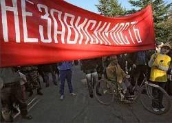 Что дает признание Северной Осетии и Абхазии?