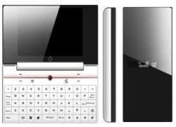 Первый Android-коммуникатор HTC Dream будет уже и короче iPhone 3G?