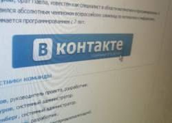«Вконтакте» - везде первый по популярности