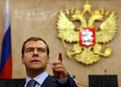 Россия выходит из программы «Партнерство ради мира»