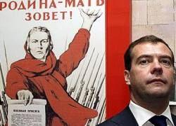 """Россию не пугает перспектива новой \""""холодной войны\""""?"""