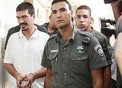 Израиль выдаст Америке короля наркобизнеса
