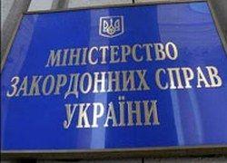 Украина категорически осуждает «авантюрное решение» РФ