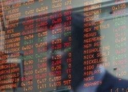 Российские активы стали самыми дешевыми в мире