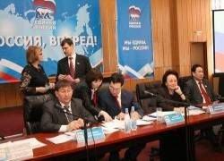 Среди московских «единороссов» нашли 9 тысяч «мертвых душ»