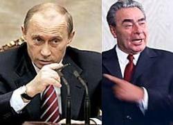 Россия: альтернативный взгляд из Украины