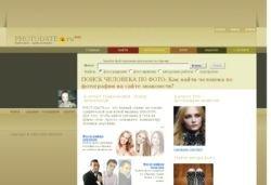 photodate.ru - поиск фотографий по фотографиям