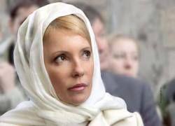 СБУ упустила главного подозреваемого в покушении на Тимошенко