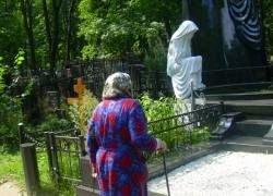 Москва будет скупать в Подмосковье землю для кладбищ
