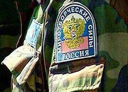 Россия готова вывести своих миротворцев из Грузии