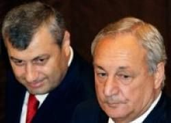 Документы, позволившие России признать Абхазию и Южную Осетию