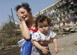 Грузия оценила нанесенный войной с Россией ущерб в 1 млрд долларов
