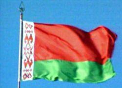 Россия ждет от Минска признания независимости Южной Осетии и Абхазии
