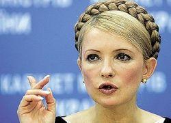 Тимошенко официально поддержала Грузию